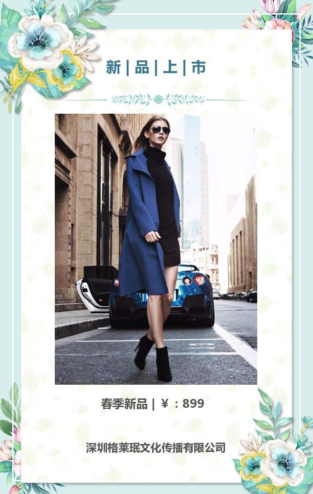 现代时尚唯美文艺企业会议产品发布会高端邀请函H5