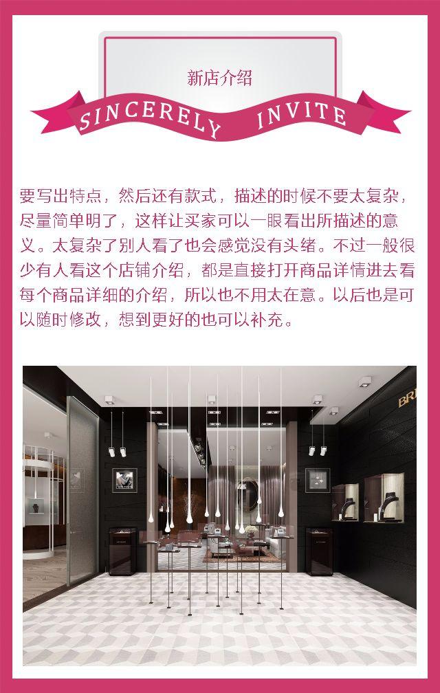 新店开业邀请函,高端商务通用模板|扁平化