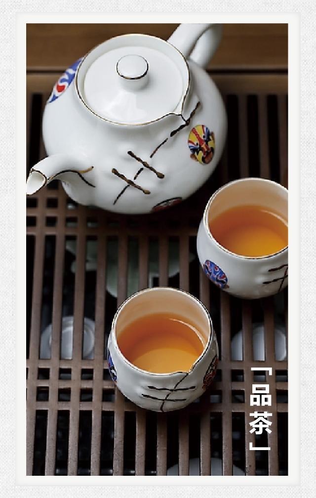 茶,好想做些事