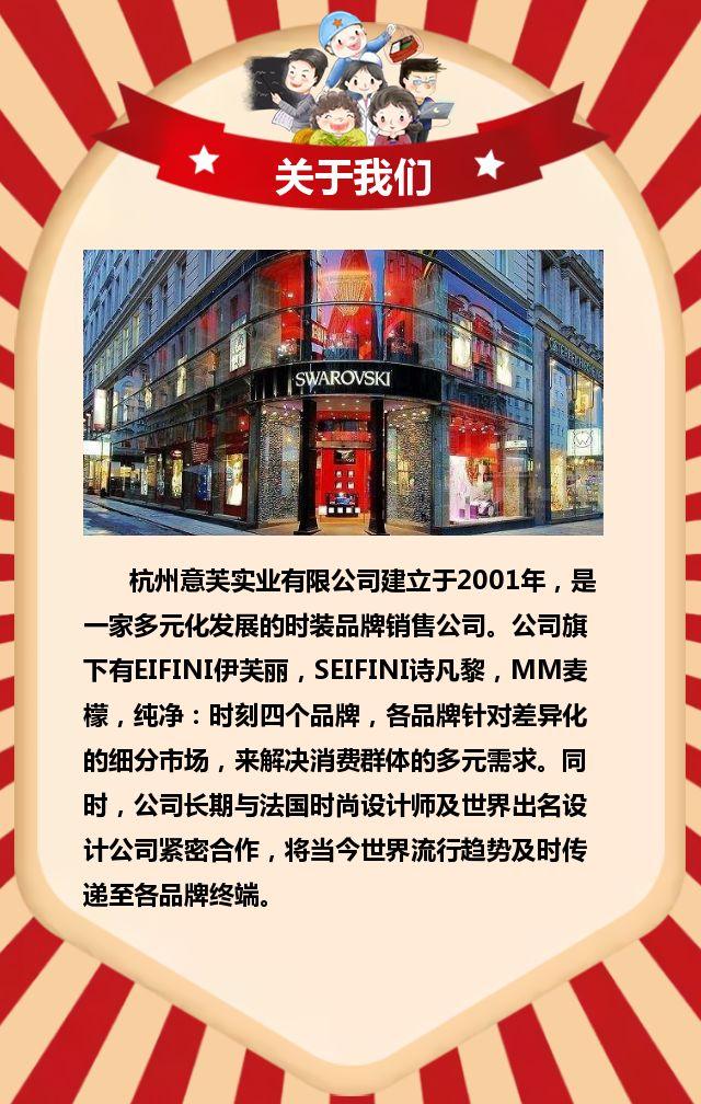 热点简约大气51五一劳动节商家活动促销宣传推广H5模板