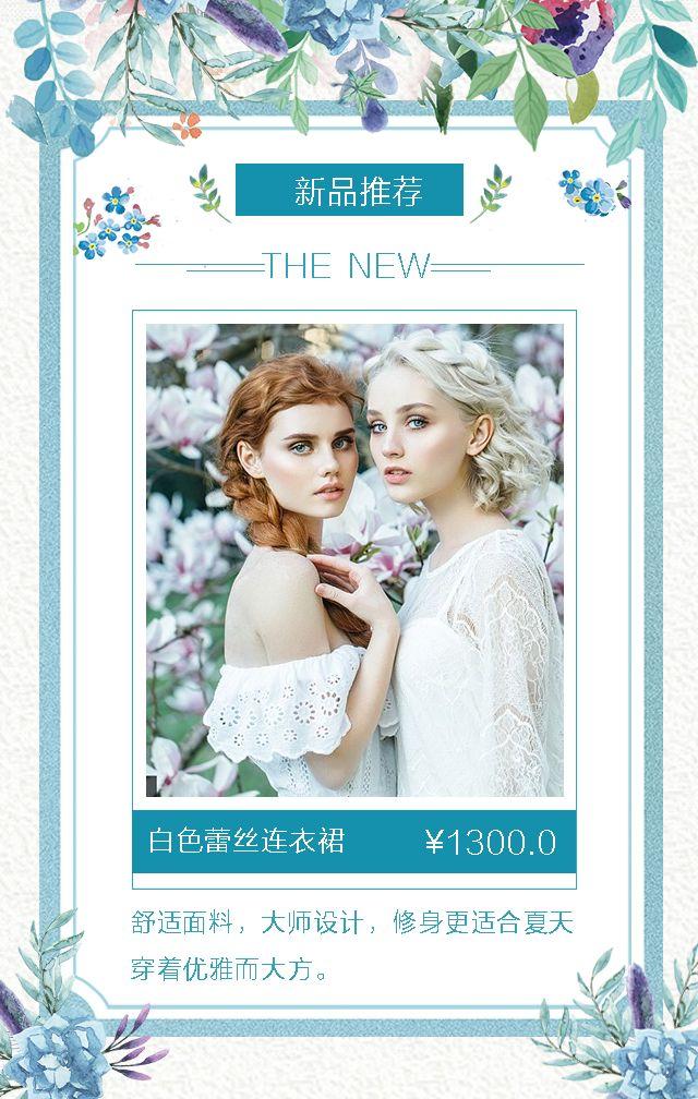 新店开业 开业 美容店开业 服装店开业 美妆 化妆品 美容 开业邀请函  SPA