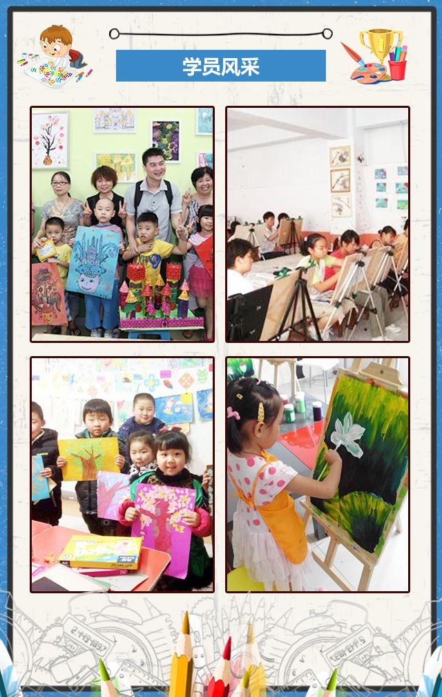 卡通手绘小小绘画画家少儿绘画培训暑期班招生宣传/美术培训/少儿美术班/少儿画画班