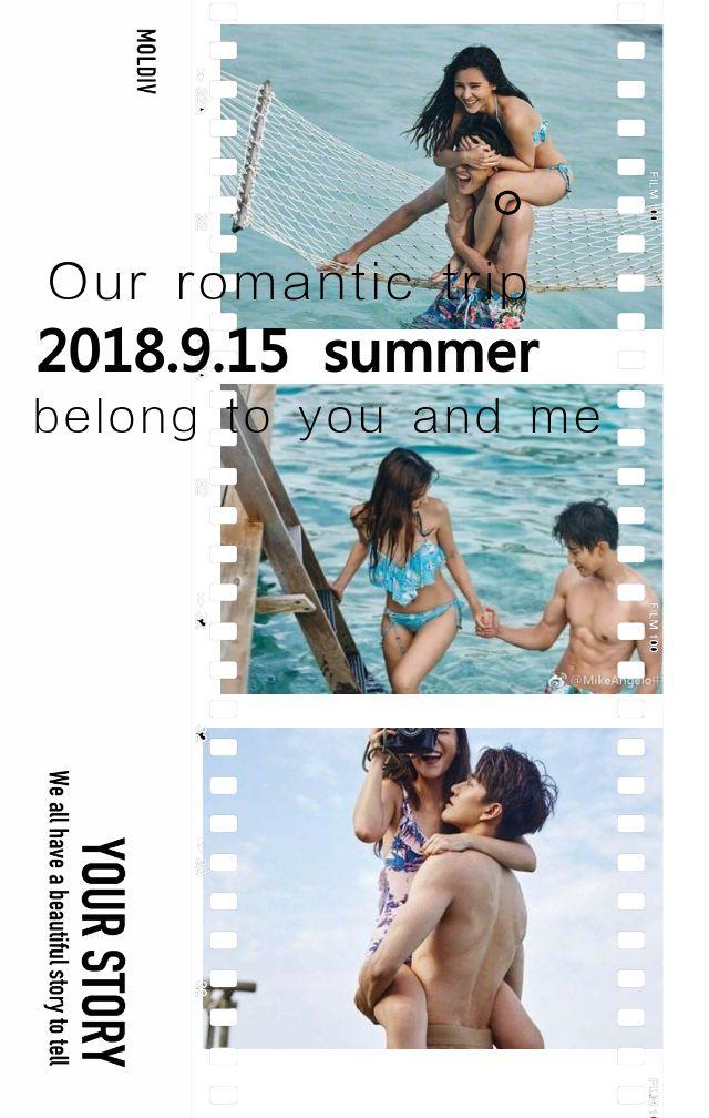七夕情人节浪漫风恋爱告白相册