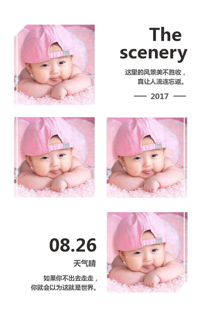 宝宝生日相册