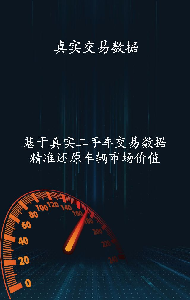 机动车鉴定 机动车评估 评估鉴定