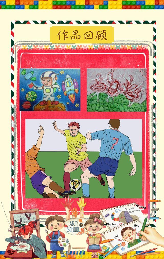 寒假暑假美术绘画培训班长期招生、艺术宣传幼儿园托管班小饭桌课外辅导