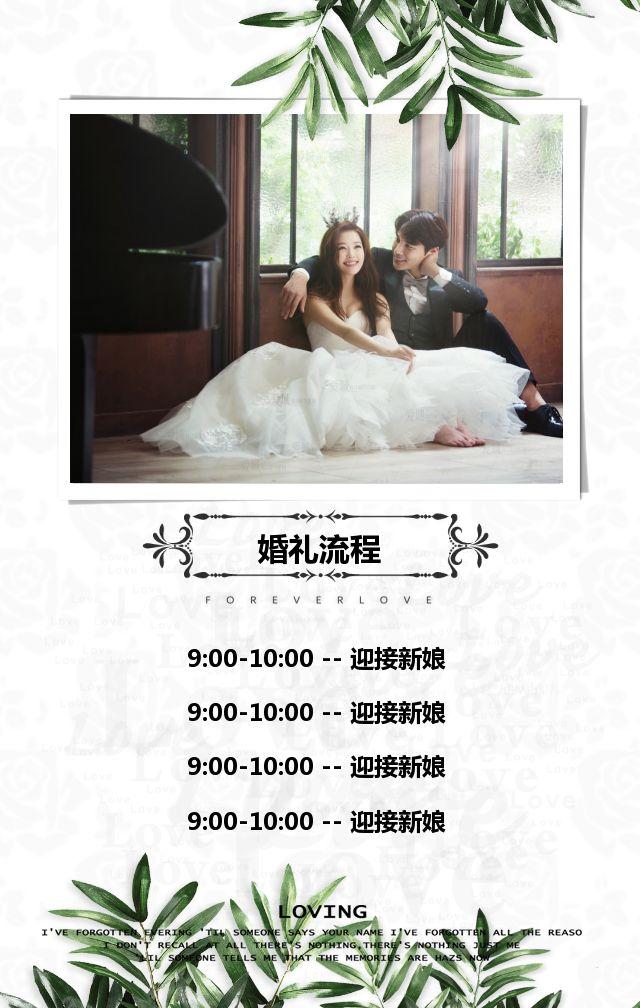 高端婚礼森系婚礼唯美婚礼时尚婚礼邀请函结婚请柬结婚请帖婚礼请帖欧式婚礼韩式婚礼