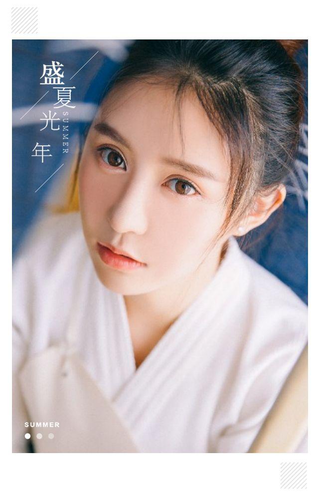 个人写真相册 美女相册 写真集 清新文艺日系 小清新