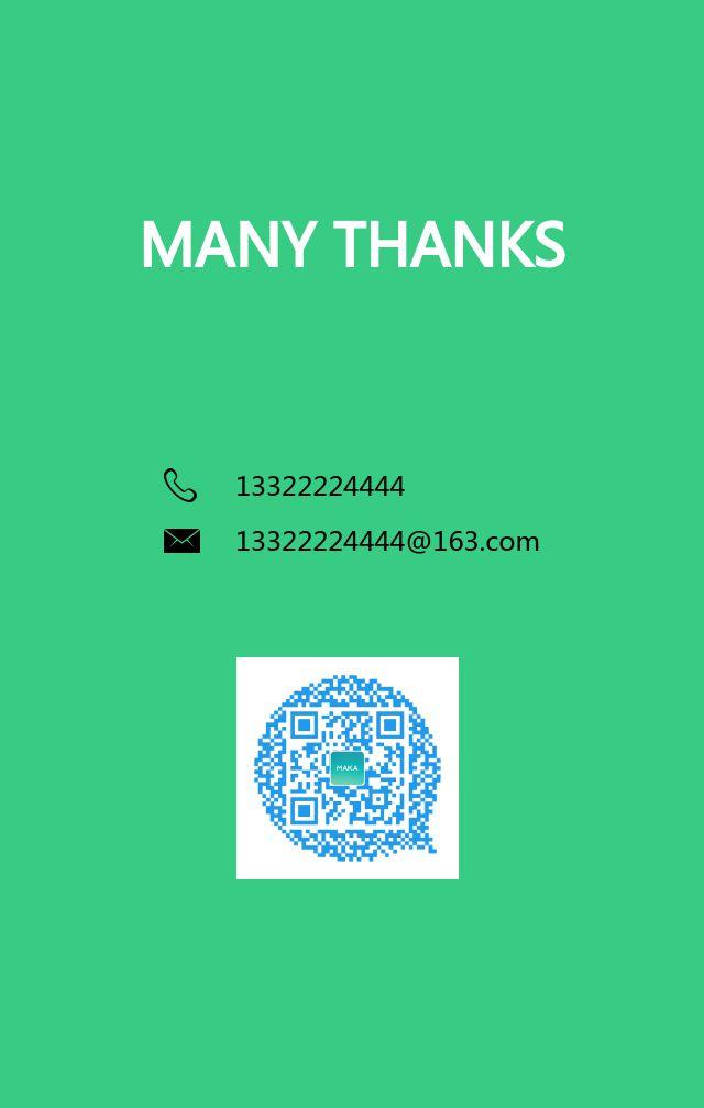 简约/个人简历/个人介绍/作品集/设计/个人/绿色  H5
