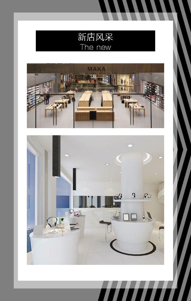 黑白时尚简约、闪烁背景,高端邀请函,企业、微商电商活动、商铺开业、宣传,服装时尚用品发布会邀请函