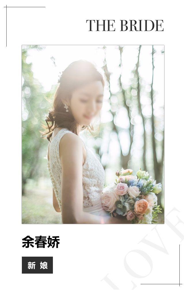 高端时尚婚礼邀请函黑白简约欧美杂志风