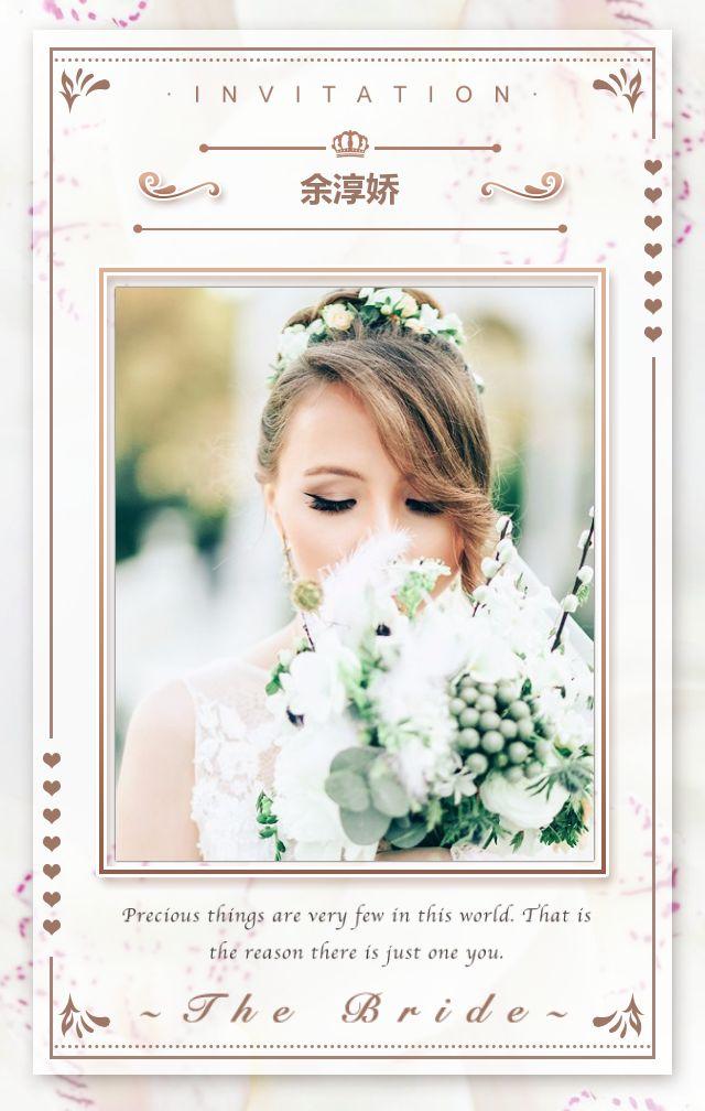 时尚高端简约高端欧式婚礼请柬婚礼邀请函H5