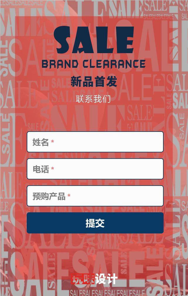 商务简约高端新品首发/产品宣传推广模板