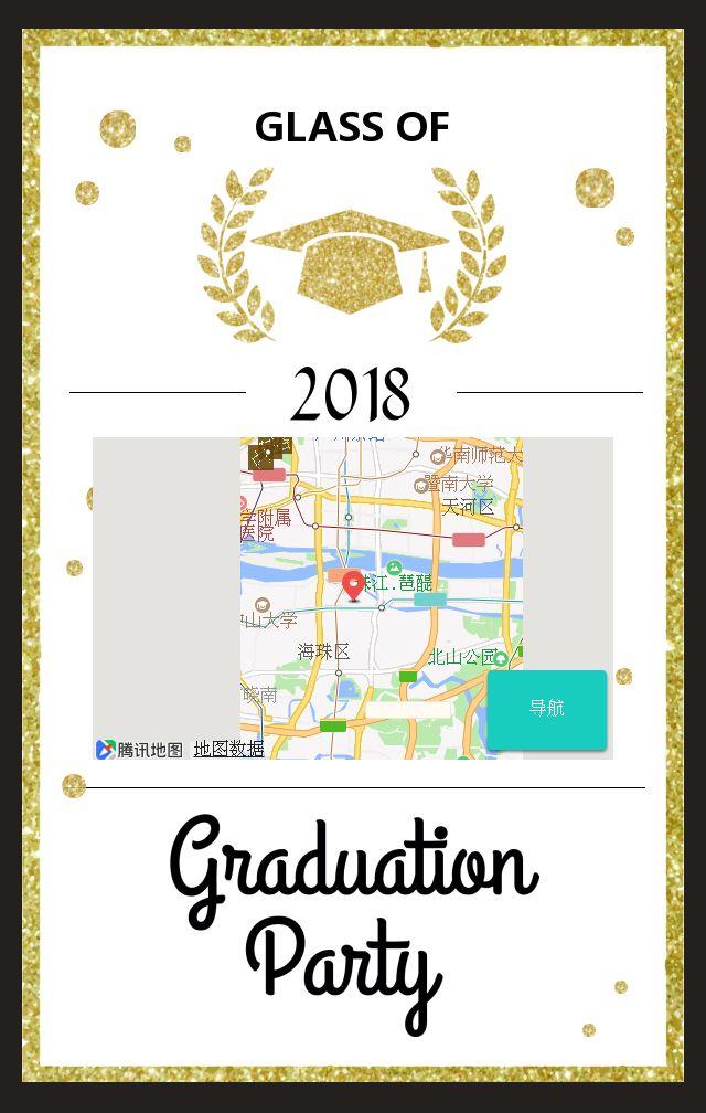 毕业邀请 毕业派对 同学聚会 毕业纪念相册 聚会邀请函