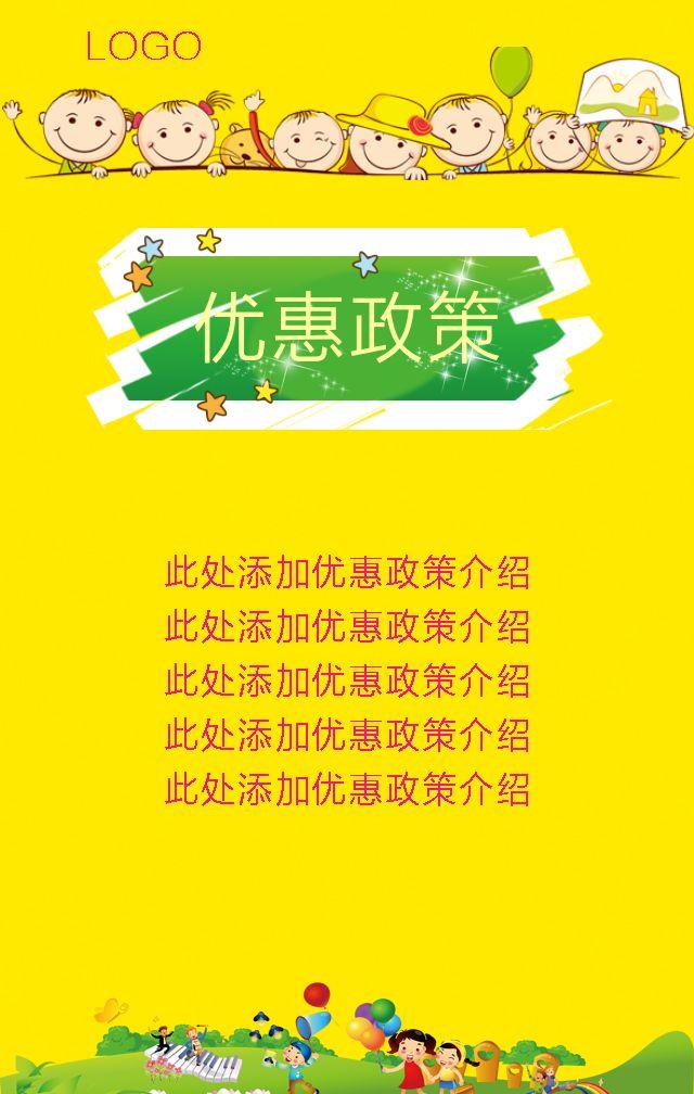 艺术招生/美术招生/绘画招生/招生/培训机构招生/艺考招生/兴趣班/卡通