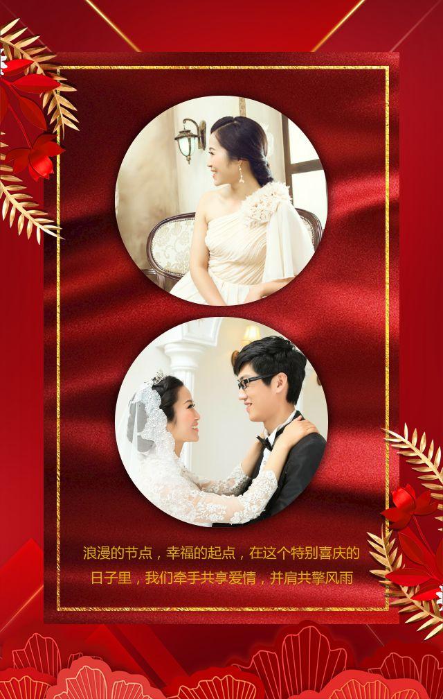 红色唯美古风婚礼请柬结婚邀请函手机H5
