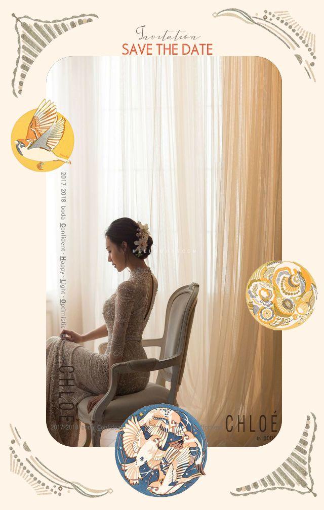 现代中式日式和风复古手绘喜鹊主题婚礼请柬邀请函