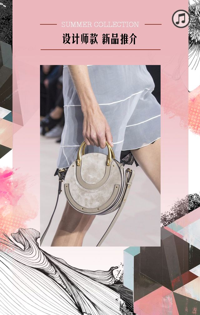 时尚箱包服饰鞋帽首饰饰品女装女鞋女包美妆新品上市公司企业品牌推广产品促销宣传活动年中大促模板