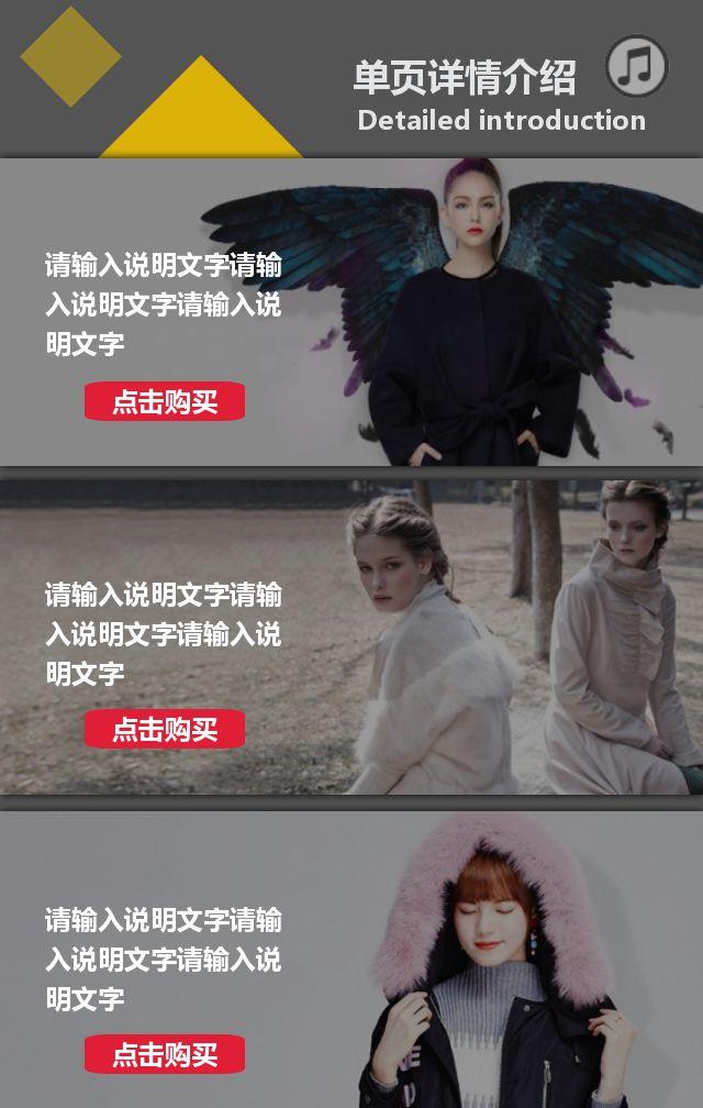 微店新品宣传推广