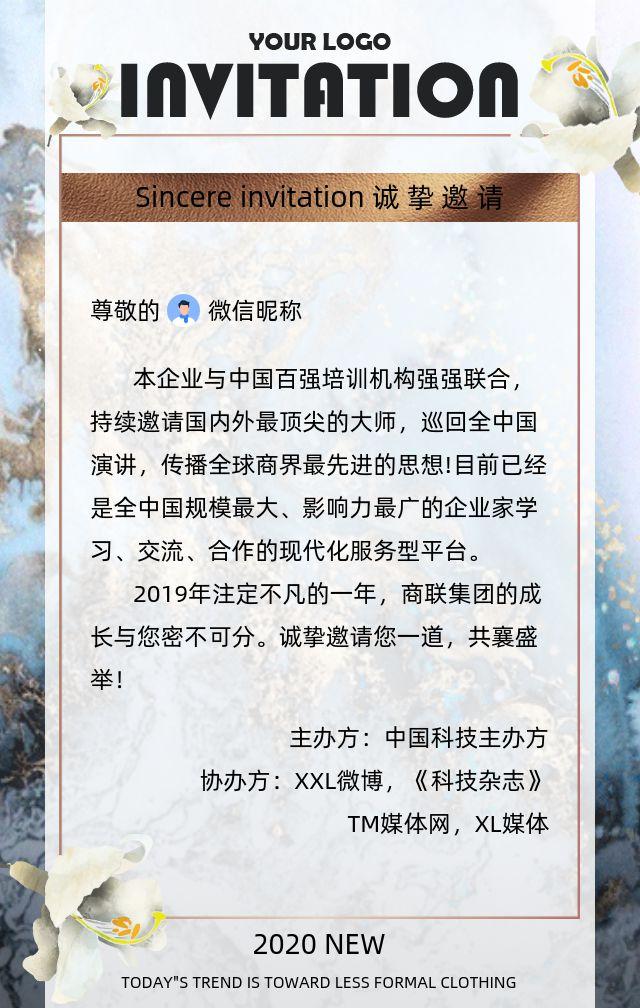 时尚轻奢会议会展邀请函新品发布邀请函H5