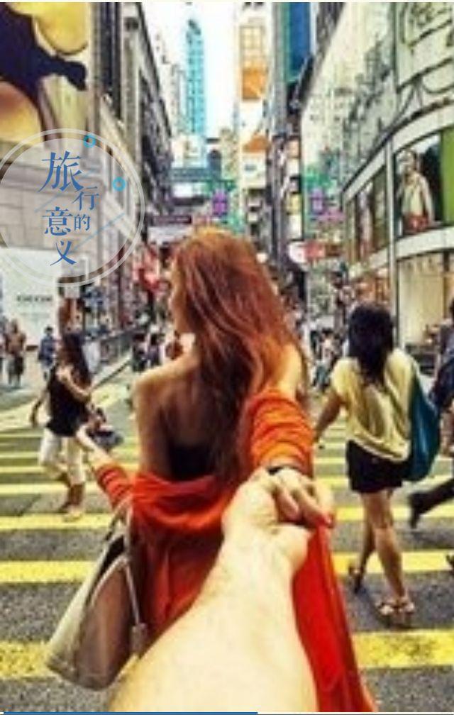 朋友 闺蜜 情侣相册 旅行的意义 个人相册 新品