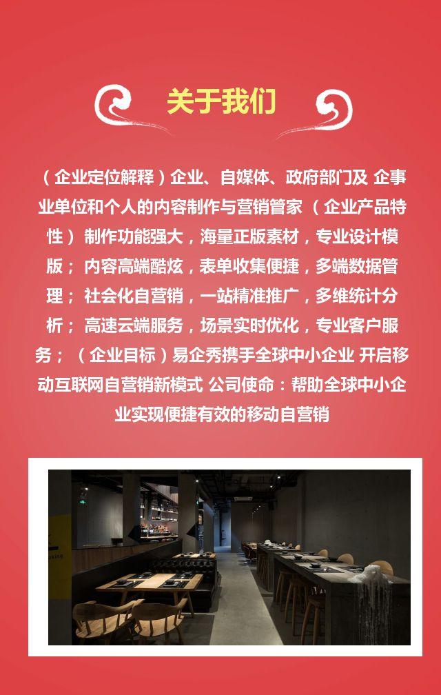 餐厅美食烘培甜点店铺菜单菜品介绍促销宣传推广活动