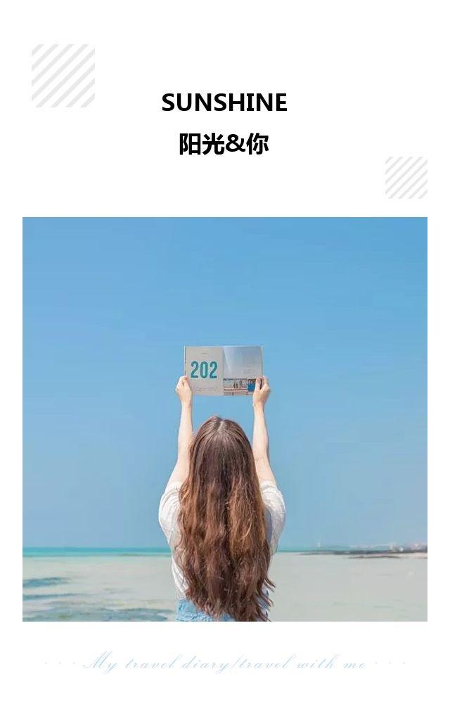 日系/简约/清新/旅拍/毕业相册/个人写真集/纪念册