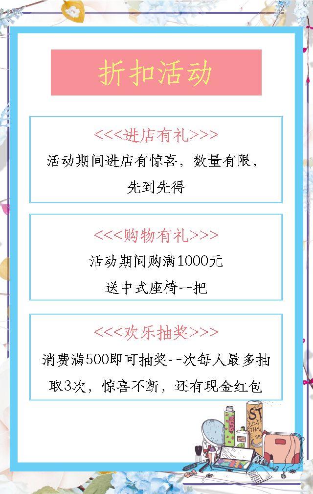 双11促销/购物狂欢节/双十一促销/天猫购物狂欢节/京东购物狂欢节/主题促销/购