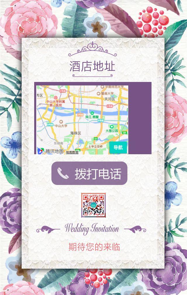 浪费粉紫色淡雅花朵婚礼邀请函/请柬