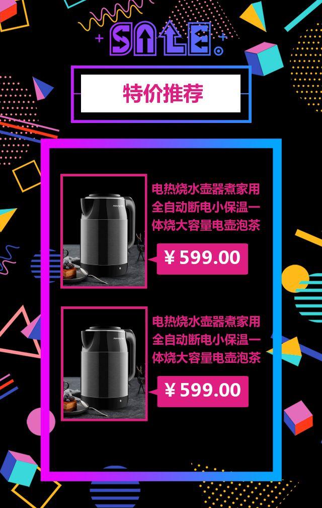 周年庆典周年店庆时尚酷炫镭射渐变风促销宣传H5模板