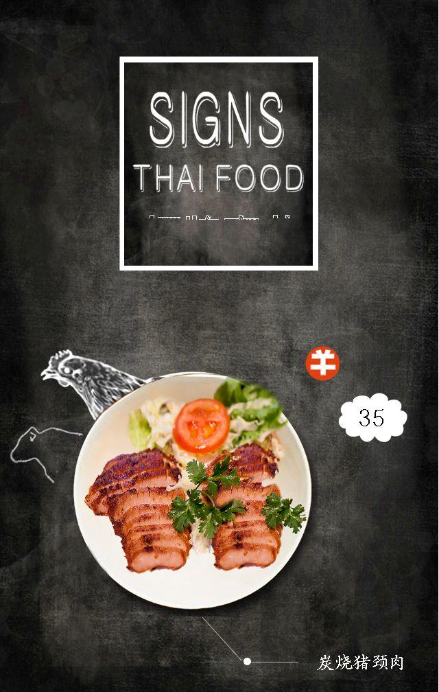 餐厅宣传 餐厅优惠活动 餐厅开业 咖啡厅 料理高端餐厅宣传推广模板