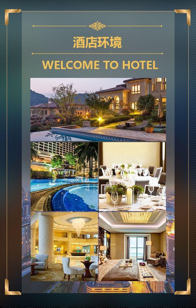 酒店开业 酒店 开业 酒楼 酒家 客房
