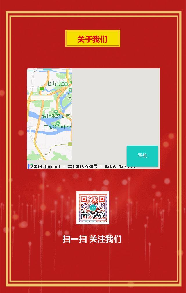 聚焦两会 2018两会关注热点宣传/改革开放四十年企业个人通用/简约中国风