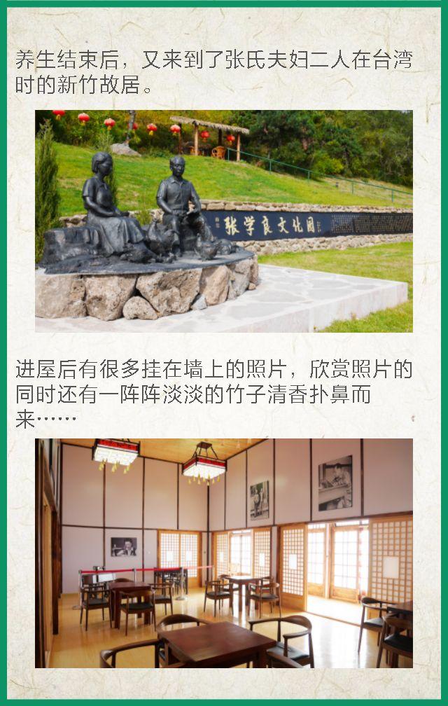 景区宣传 个人游记 景点宣传介绍 旅游