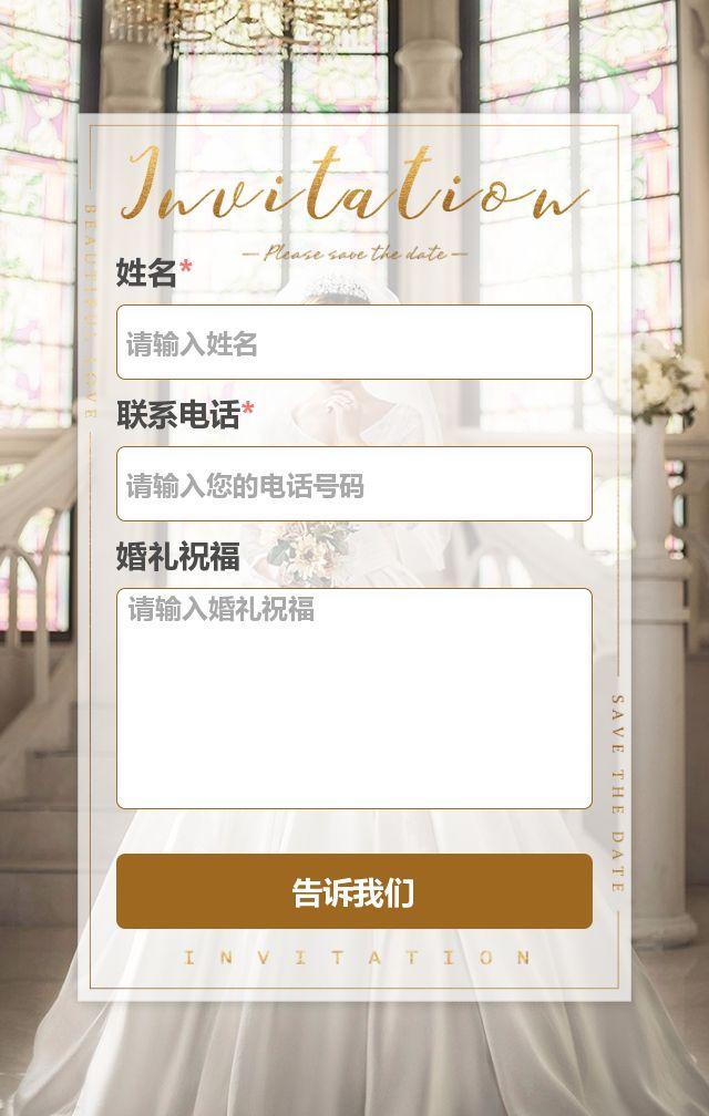 高端大理石欧式轻奢婚礼邀请函结婚请柬喜帖婚礼请帖
