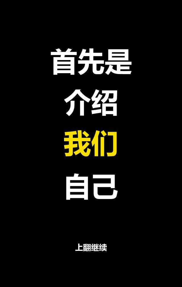 快闪炫酷元旦春节狗年辞旧迎新商家促销宣传推广模板