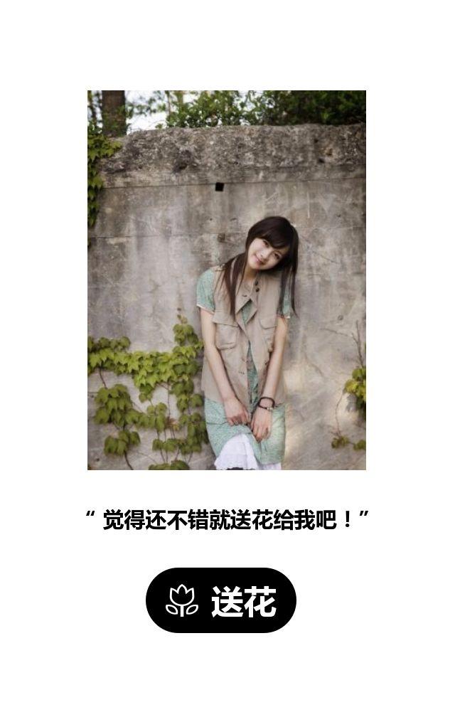 旅行游记 旅游相册日系文艺杂志风