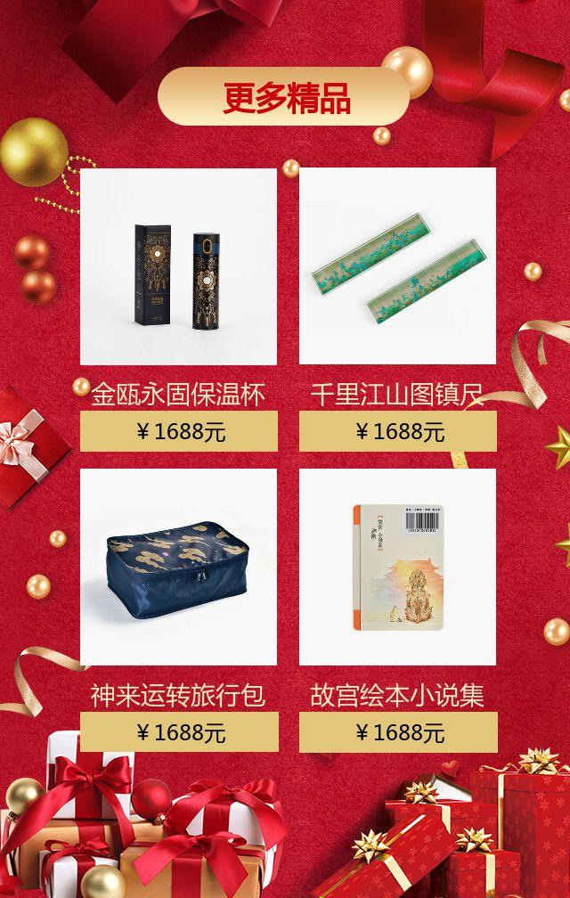红金喜庆感恩节商家促销活动宣传H5