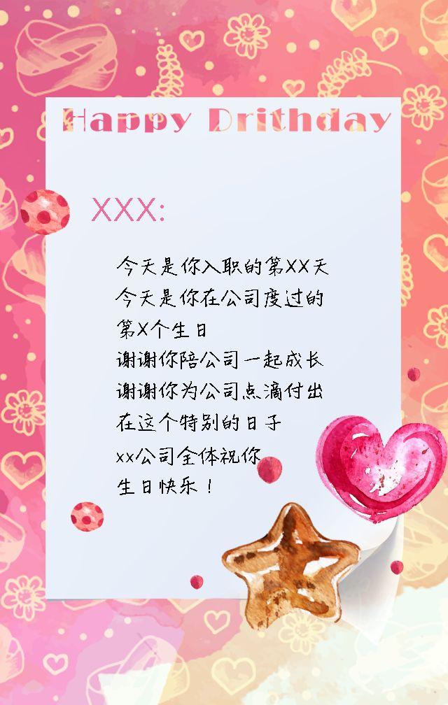 彩绘插花风少女心生日祝福贺卡 公司关怀员工
