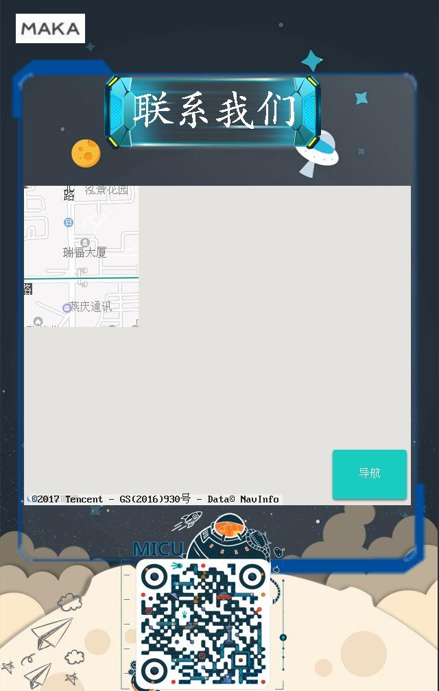 科技炫酷、扁平简约企业公司校园招聘模板