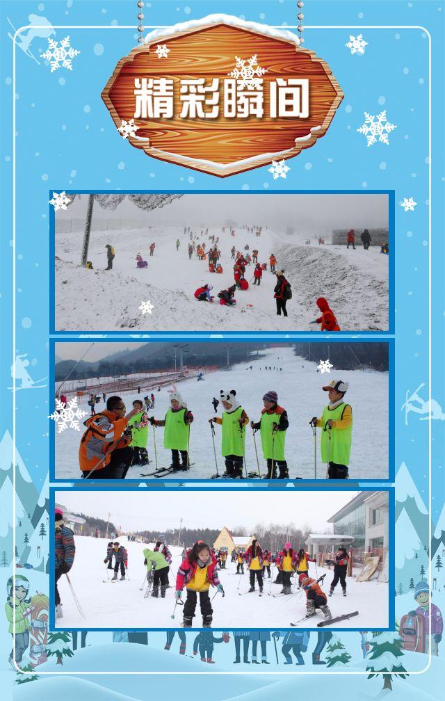 冬令营 招生 寒假培训 少儿冬令营 滑雪 亲子游 寒假户外培训班 亲子活动 军事培训班 自保培训班招