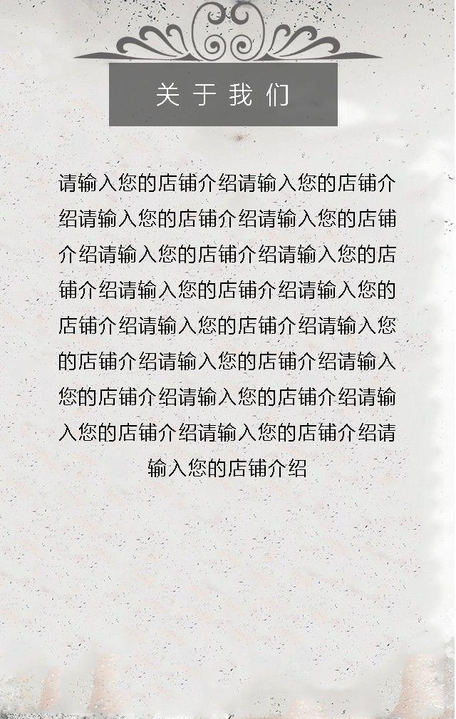 美发/理发/美业/美容店铺活动宣传