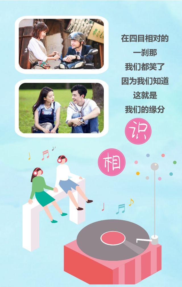 情人节甜蜜告白结婚纪念相册H5通用模板