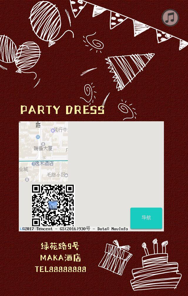 可爱生日祝福卡、相册、PARTY邀请函通用