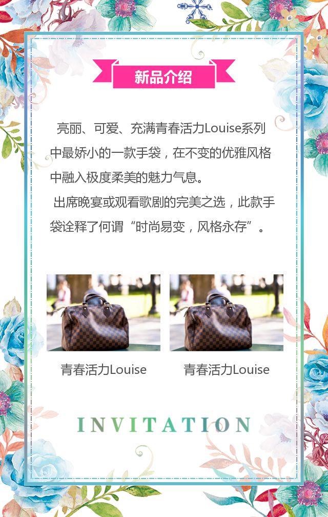 时尚简约大气唯美邀请函商务新品发布会开业盛典邀请函请柬