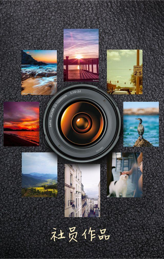 开学季学校摄影社纳新招新摄影社团招新大学社团摄影招人