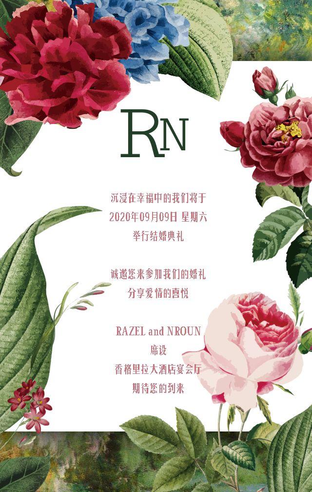 轻奢复古浪漫手绘花卉婚礼电子邀请函H5模板