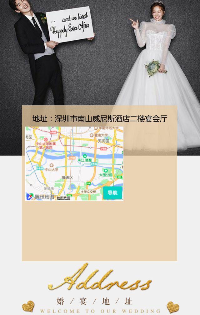 快闪高端时尚杂志婚礼邀请函轻奢钻石韩式创意简约清新唯美梦幻婚礼请柬请帖H5
