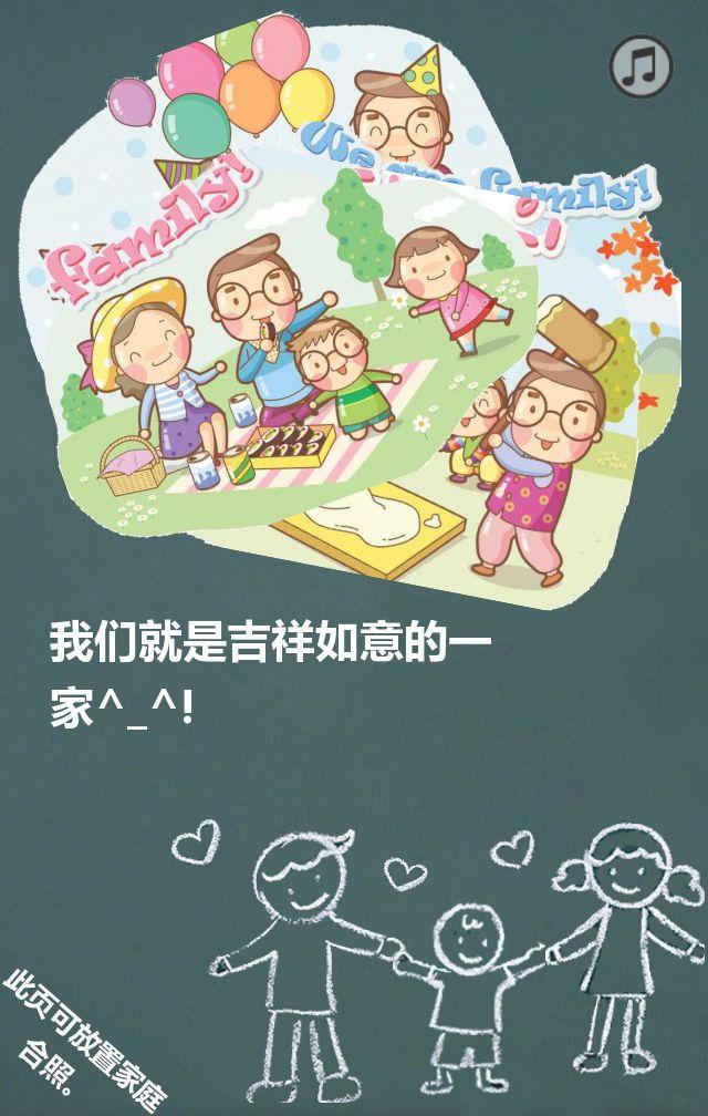 儿童节贺卡 给宝贝 相册记录 通用