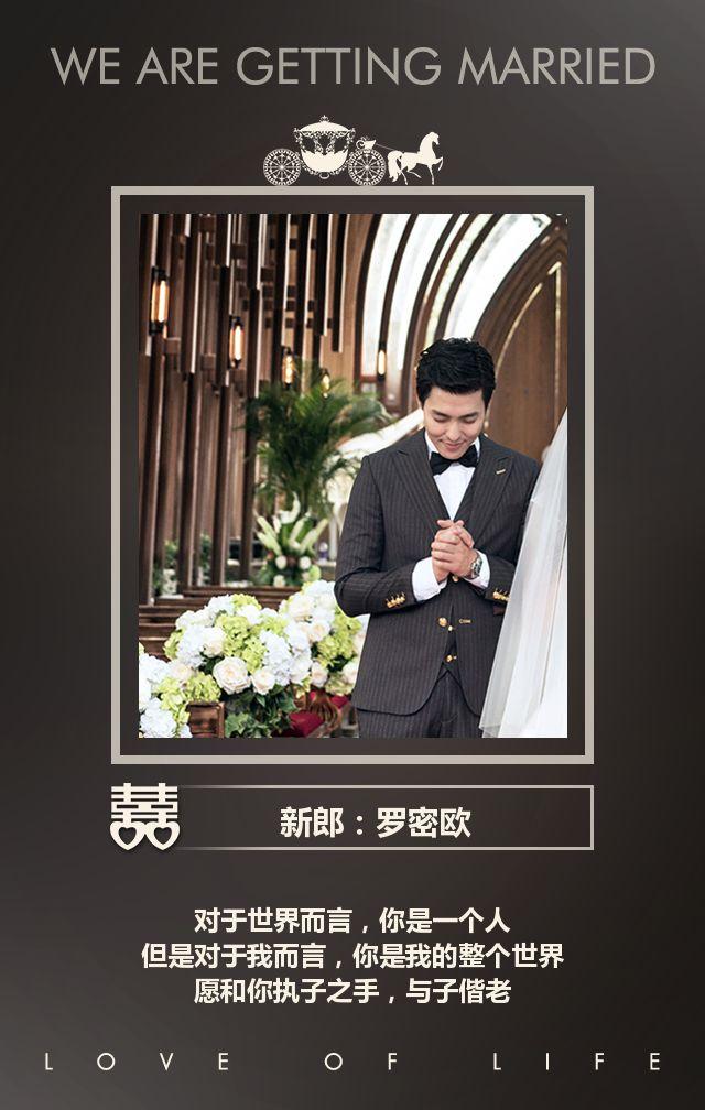 高端韩式唯美浪漫婚礼邀请函结婚请柬
